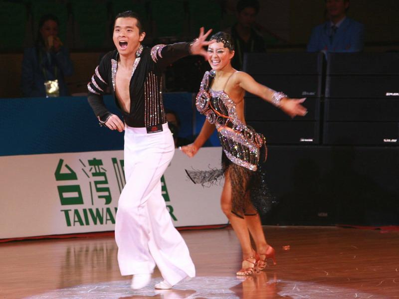 Ipoh Dancesport Championships