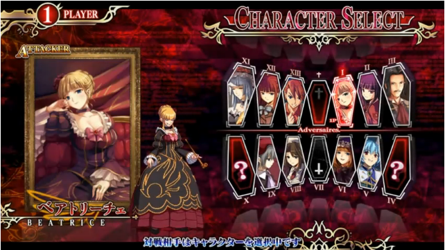 Umineko no Naku Koro ni Game trên PC Astyles.Org--umienkocharacterselect