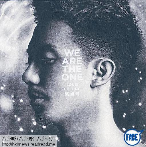 新碟《 We Are The One》上月面世,張繼聰說靈修老師有段錄音在碟尾 hidden track教人打坐。