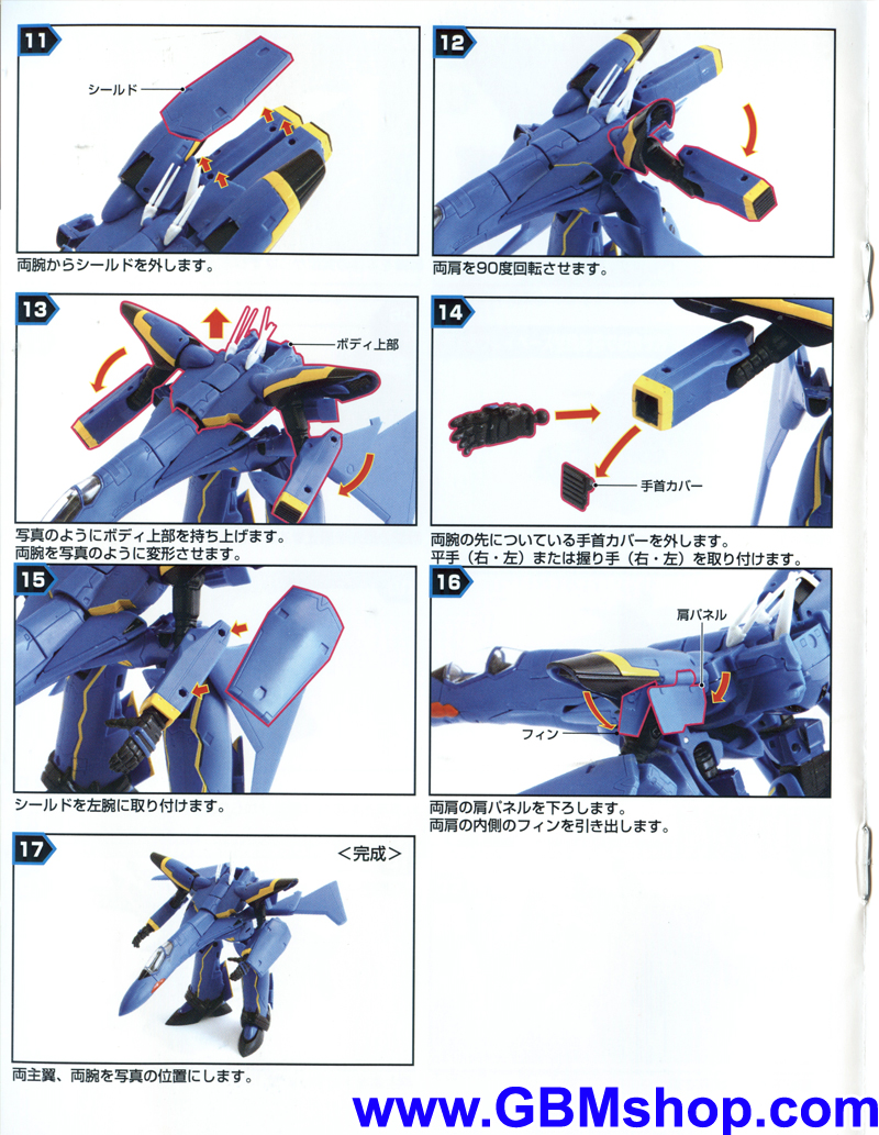 Macross 7 VF-19S Excalibur Blazer Valkyrie Transformation Manual Guide