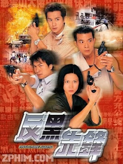 Lực Lượng Đặc Biệt - Anti-crime Squad (1999) Poster