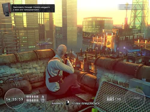 Screen Shot Of Hitman: Sniper Challenge (2012) Full PC Game Free Download at Alldownloads4u.Com