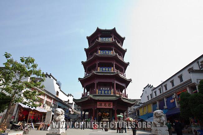 Hefei Photo - Sihui Tower