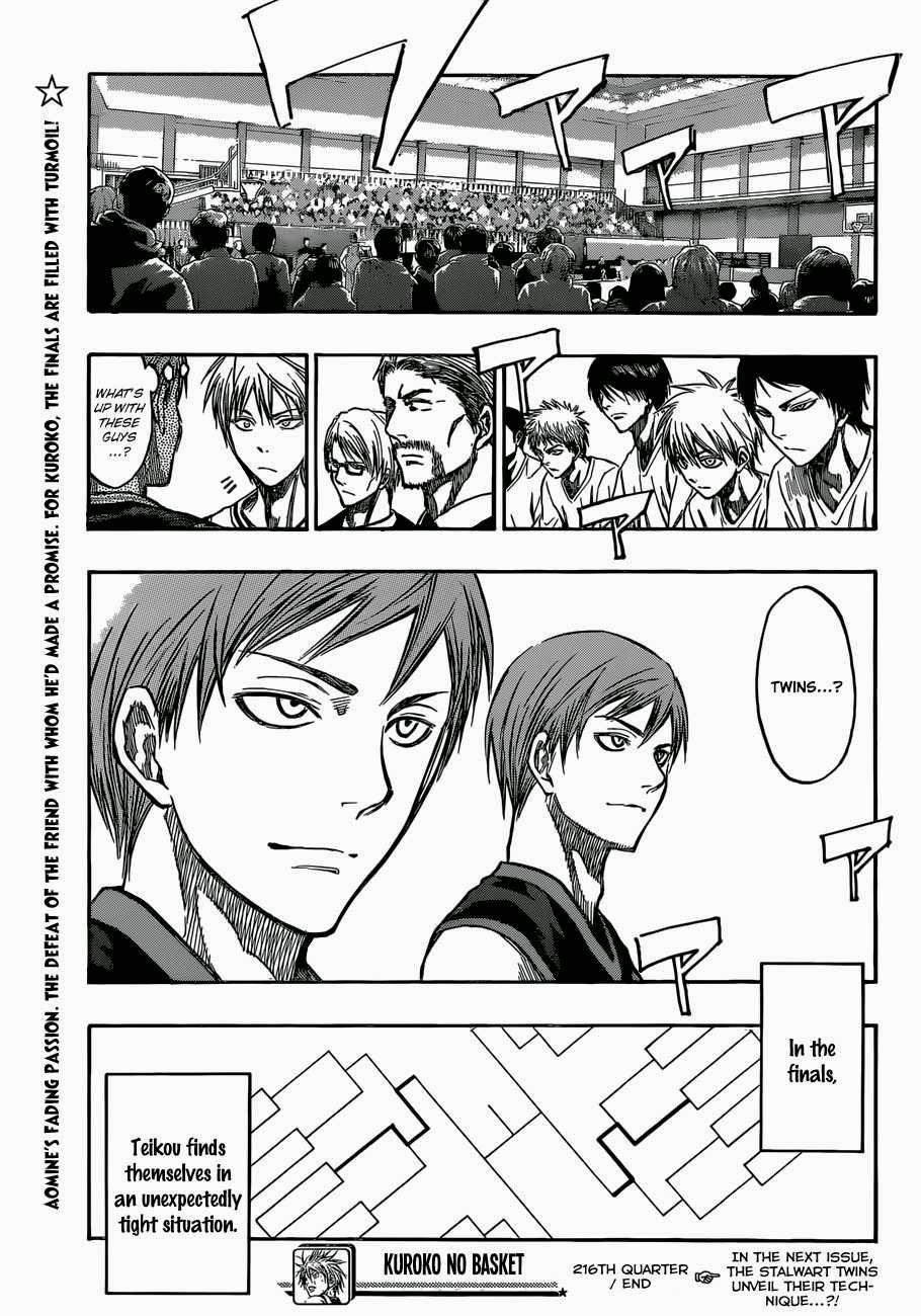 Kuroko no Basket Manga Chapter 215 - Image 19