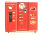 イタリアにピザの自動販売機が登場