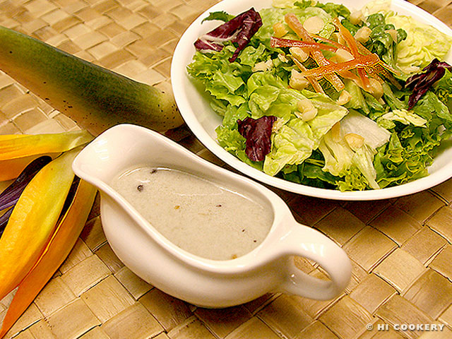 Papaya Seed Salad Dressing