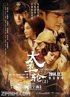 Thái Bình Luân - The Crossing (2014) Poster