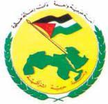 Syrian Baath Logo من أوجد مصطلح الوطن العربي؟