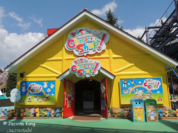 how to buy fuji q highland tickets