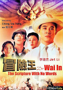 Vua Mạo Hiểm - Dr Wai In The Scriptures With No Words poster