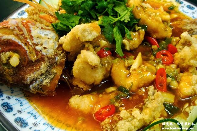 亞士都海鮮餐廳糖醋魚片