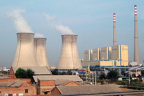 reaktor nuklir China