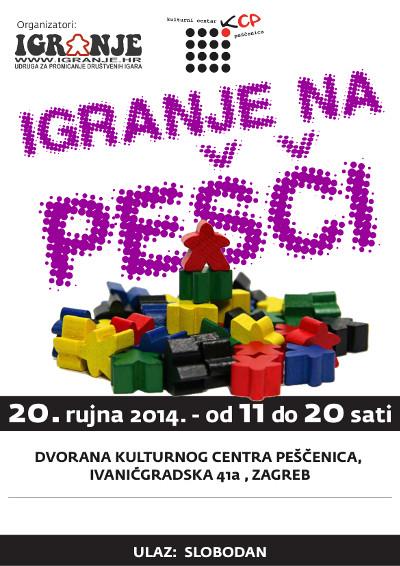 KC Peščenica: Igranje na Pešči