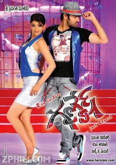 Tình Yêu Đích Thực - Ganesh (2009) Poster