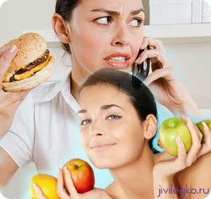питание при стрессе
