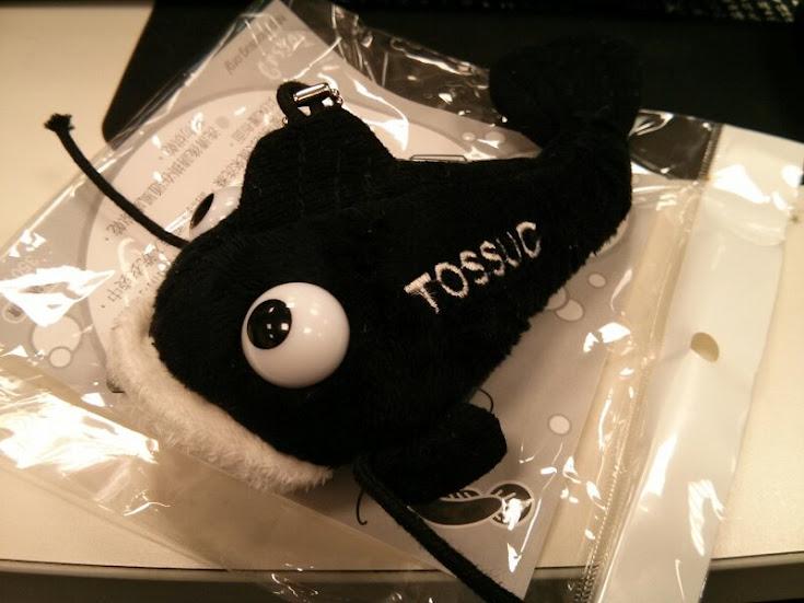 tossug-baby-fish-1.jpg