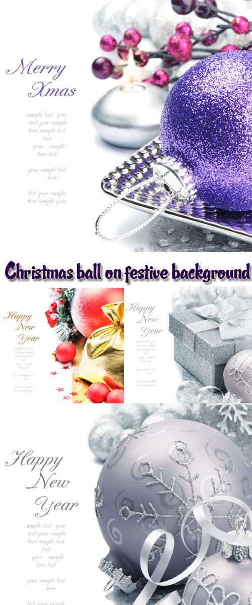 Stock Photo: Christmas ball on festive background
