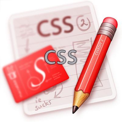 توزيع الاستايل المتمدد css 2
