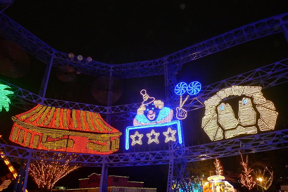 toshimaen illuminations