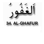 34.Al Ghafur
