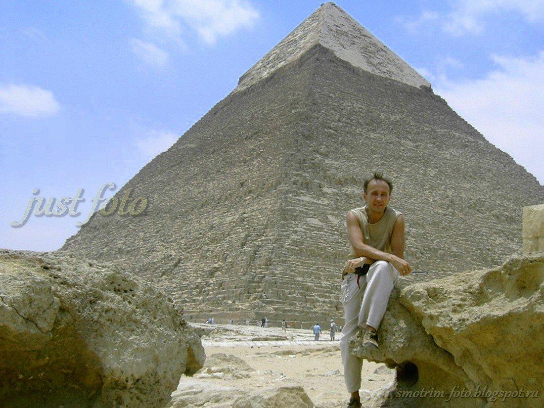 Отдых в Египте, пирамиды