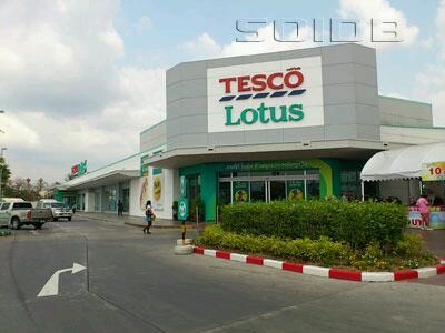 เทสโก้ โลตัส สุขาภิบาล 3, สาขาสุขาภิบาล 3 101 รามคำแหง, Min Buri, Min Buri, Bangkok 10510, Thailand