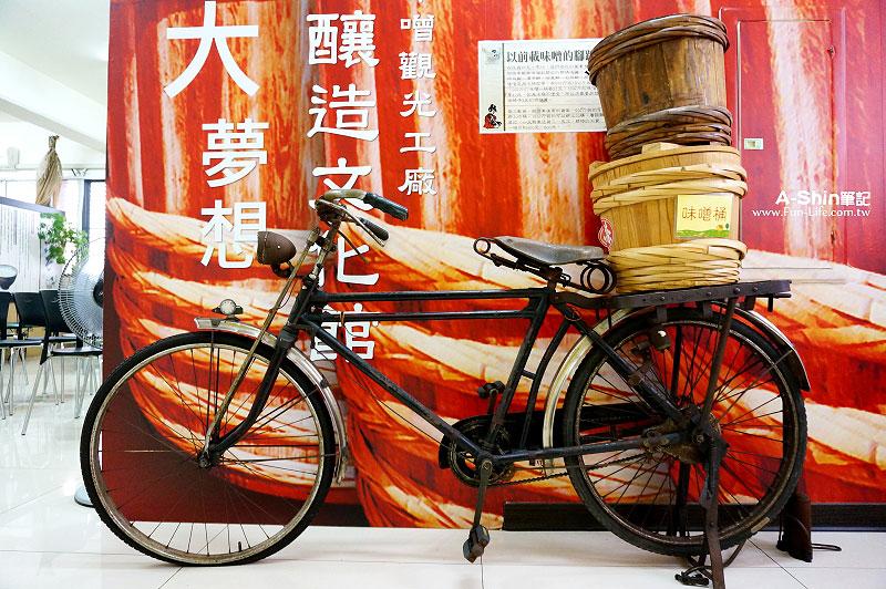 台灣味噌釀造文化館6