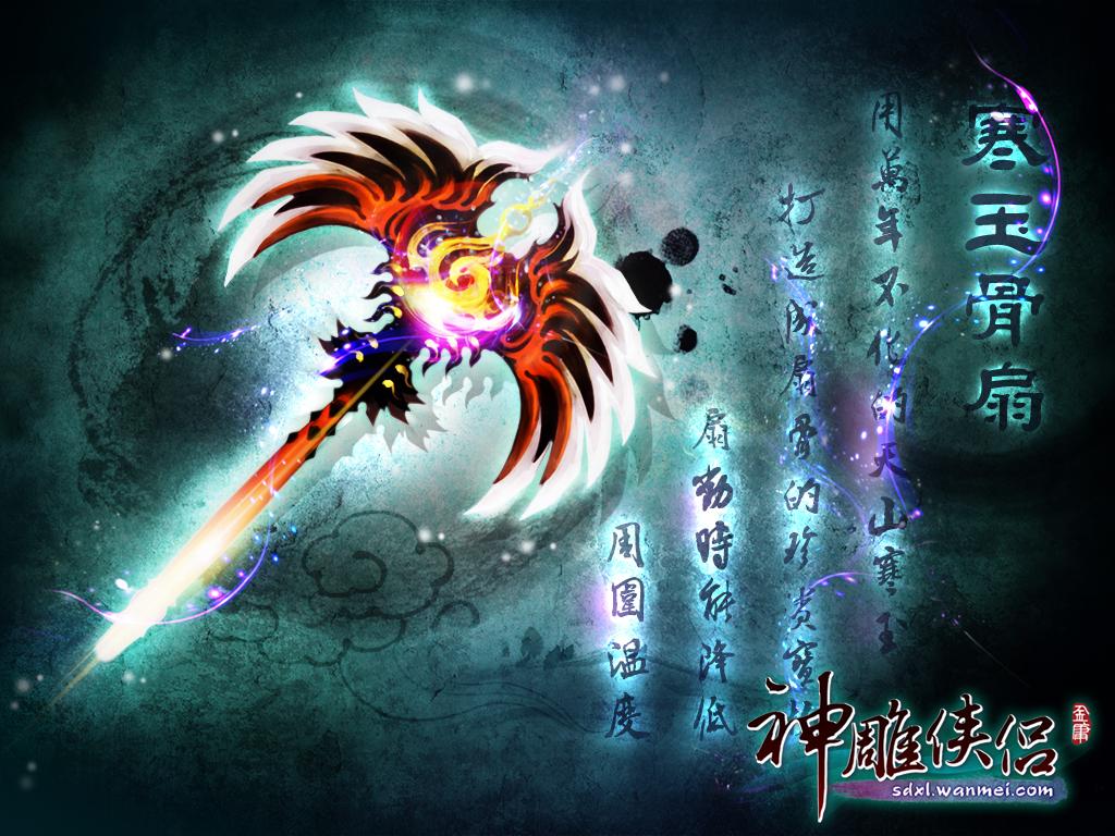 Ngắm bát đại thần binh trong Thần Điêu Hiệp Lữ - Ảnh 7