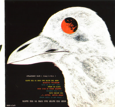 Strawberry Path (Jimmy & Hiro) ~ 1971 ~ When The Raven Has Come To The Earth