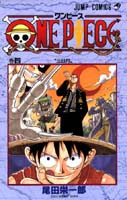 One Piece Manga Tomo 4