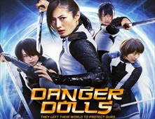فيلم Danger Dolls