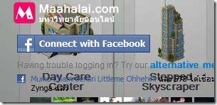 Facebook-768-CityVille