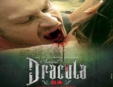 مشاهدة فيلم Dracula 2012