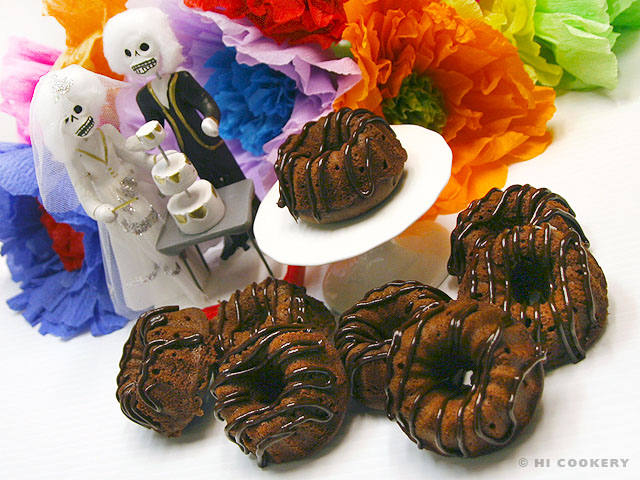 Mexican Chocolate Mini Pound Cakes