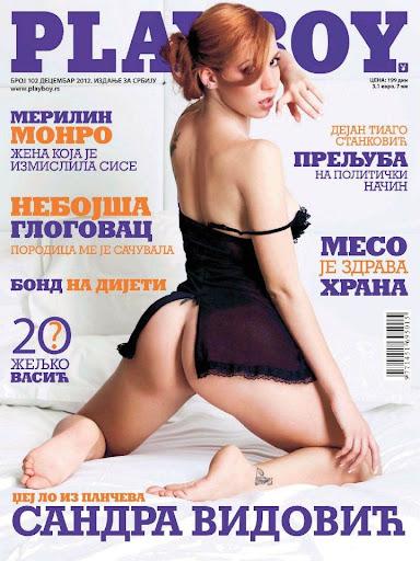 Download - Revista Playboy Sérvia - Dezembro 2012