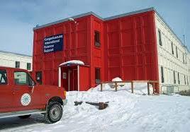 캉겔루수아크 국제과학지원센터