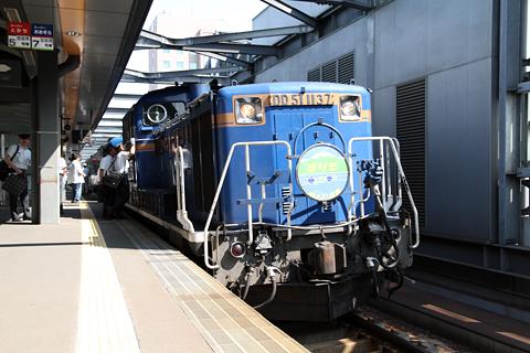 JR北海道 「リバイバルまりも」 帯広駅にて