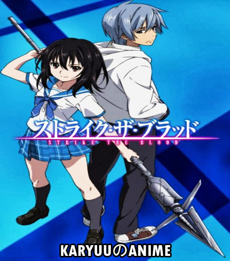 Strike_the_Blood.jpg