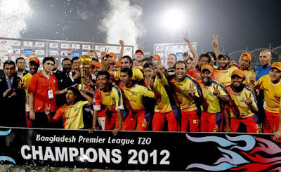 """bpl champion dhaka gladiators"""