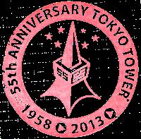Tokyotowerstamp