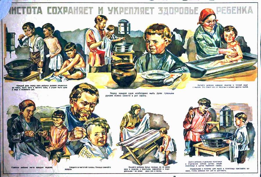 плакат, детство, ссср, история, музей детства, пропаганда