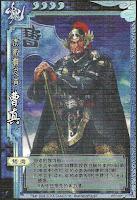 Cao Zhen