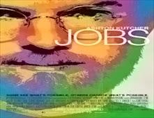فيلم Jobs
