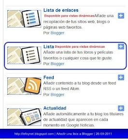 blogger-gadget-lista