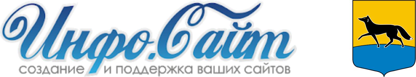 Сургут 🌍 Новости : Информационный агрегатор Инфо-Сайт