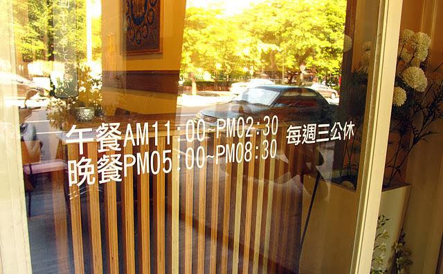 泰僑村TWO營業時間-泰僑村台中泰式料理