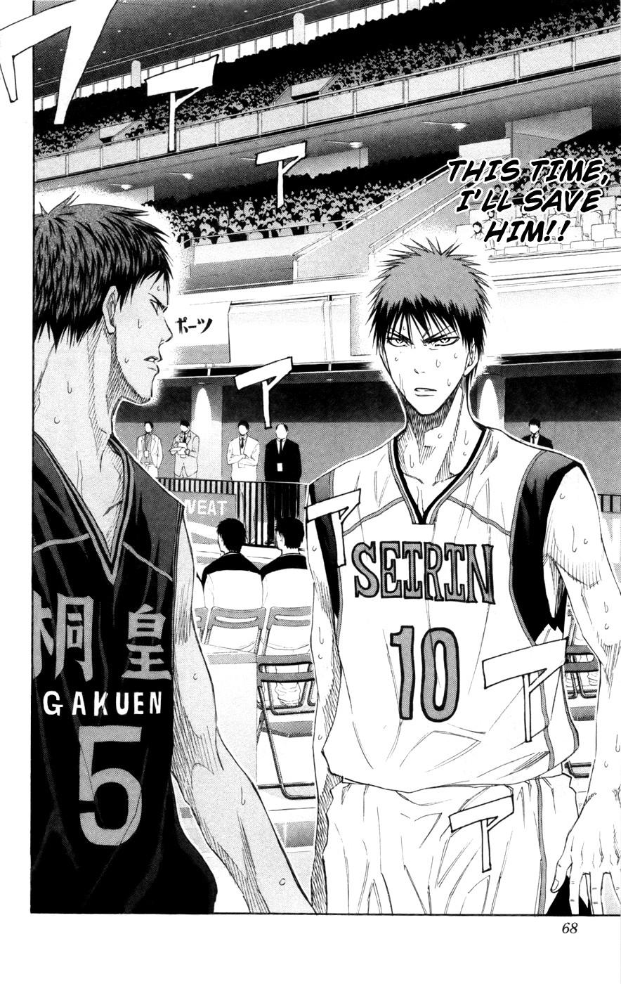 Kuroko no Basket Manga Chapter 121 - Image 02