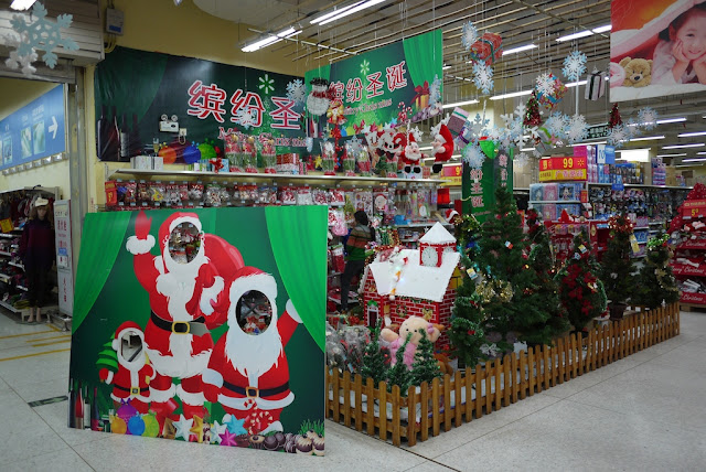 Christmas supplies for sale at Walmart in Putian, China