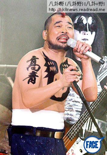 08年 <br><br>185磅 <br><br>08年阿葛喺《林海峰是但求其大合唱》棟篤笑中,爆衫曬腩上台唱歌,當時 185磅嘅佢肥到要搵布帶封腰。