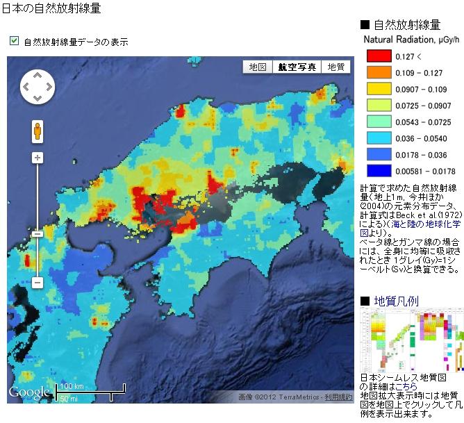 松山の小学校、北九州市の修学旅行を延期「健康に不安」試験焼却がれきの放射線量は自然界範囲内